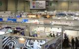 Forum Wentylacja - Salon Klimatyzacja 2018: wydarzenia targowe