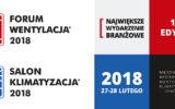 Seminaria eksperckie na Forum Wentylacja – Salon Klimatyzacja