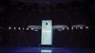 Bosch zaprosił na premierę kotłów Bosch Condens 9000i